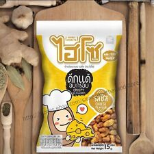 CHEESE CRISPY CHRYSALIS PUPA LARVA WORM EDIBLE ASSORTED LOCAL THAI PROTEIN SNACK