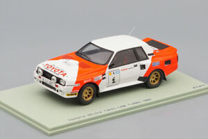 1/43 BIZARRE BZ525 TOYOTA CELICA TURBO BEN SULAYEM MIDDLE EAST 1984