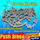 80cc Motorised Motorized Bicycle Push Bike 2 Stroke Motor Engine Kit Drive Chain