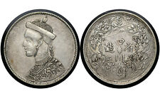 1 Rupee ND(1902-1942) Tibet (China) Silver Coin Trade Coinage  # Auction From 1$