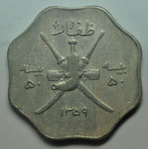 mw16084 Muscat & Oman - Dhofar; 50 Baisa AH1359  Sa'id Ibn Taimur - KM#24 RARE !