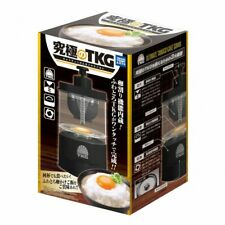 Ultimate TKG (Rice with raw egg) Egg Rice Cracker Japan Import With Tracking