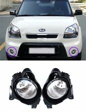 OEM Genuine LH RH Fog Lights Lamp Assembly 2p For 2008 2011 Kia Soul