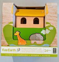 Noahs Ark wooden child's Shape Sorter  by EverEarth