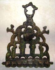 jewish judaica antique vintage morocco Moroccan menorah Hanukkah brass original
