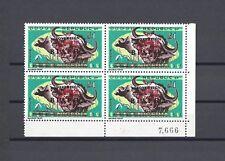 More details for nigeria 1968 sg 16 mnh block cat £40