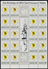 Lesotho 372-5 Gutter strips of 20 MNH Princess Diana 21st Birthday, Crest