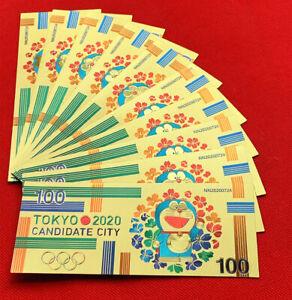 10 Pieces Tokyo 2020 Olympics 100 yen Doraemon Color gold banknote & certificate