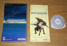 Tales of The World Radiant Mythology 2 Playstation PSP Game Fun Japan Import