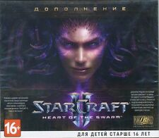 Starcraft 2: Heart of the Swarm | PC DVD RUSSIAN