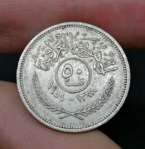Iraq Silver 50 Fils 1959 Good Coin Great Condition (10)