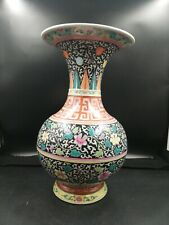 Grand Vase En Porcelaine De Chine, Marque Apocryphe.
