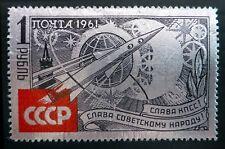 RUSSIA 1961 Silver Rocket Stamp SG2635 Cat £85 U/M NK27