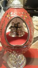 Wallace Silversmith musical Egg Silver/ Red with Bells in center