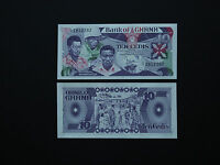 GHANA BANKNOTES  10 CEDIS  p23  -  BRILLIANT OLDER NOTE   1984    MINT UNC