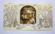 Ukrainian Stamp 1025 YEARS OF CHRISTIANITY IN RUS MNH NEW