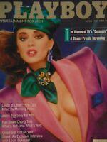 Playboy April 1987 | Carol Doda      #1199+