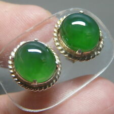 Pair 4.8 ct Genuine Jadeite Jade (Natural-Type A) Deep-Green Cabochon