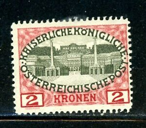 Austria Scott # 125 - MH - CV=$20.00