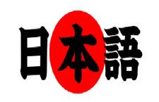 Curso de japonés, aprende japones, nivel básico y medio, habla japonés fácil