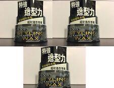 3 x GATSBY ultra hard type styling wax 80g