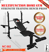 NEW MULTI HOME GYM WEIGHT WEIGHTS BENCH PRESS CURLS LEGS ADJUSTABLE FOLDABLE