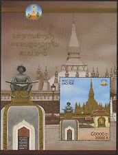 LAOS Bloc N°193** Bf Anniversaire Vientiane, 2010 sheet  #1817 MNH