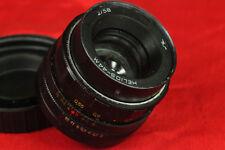 Nice Helios-44M 1:2/58mm M42 Lens M42