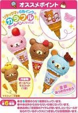6PCS Set SAN-X Rilakkuma Ice Cream Cone Ball Pen Lovely RARE COLLECTION GIFT