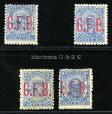 TONGA 1893 SC O1-O4 VF OG MLH * VERY SCARCE SHORT SET 4 OFFICIAL STAMP