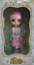 New Groove Pullip Akemi P-107 Fashion Doll