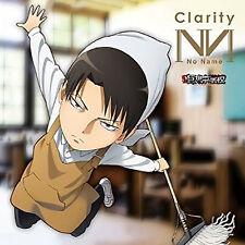 SOUNDTRACK CD Anime TV Music Attack on Titan Shingeki no Kyojin    Clarity
