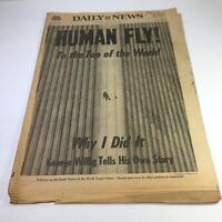 NY Daily News:5/27/77 Human Fly 2 The Top Of The World;George Willig Tells Story