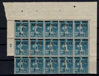 PP137744/ FRENCH MEMEL – VARIETY – MI # 86 MINT MNH