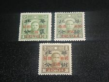 CHINA 1943 Sc#8N57-59 Postal Service Complete Set MNH-XF