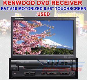 KENWOOD KVT-516 KENWOOD AUTHORIZED DEALER ELECTRONIC FLIP UP SCREEN