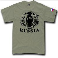 Russia T-shirt russland army cccp ussr putin kgb ddr shirt S - 5XL