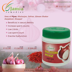 Majoon Piyaz, Majun Piyaz Onion Paste A Suppliment For One With Low Sperm Counts