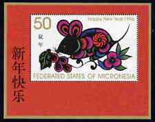 MICRONESIA 1996 YEAR OF THE RAT SOUVENIR SHEET MINT COMPLETE