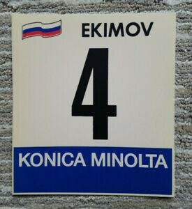 2004 Tour de France Race Number Team US Postal Cycling - Ekimov
