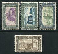 1930 Italia Regno Milizia III serie 4 valori nuovi spl ** MNH