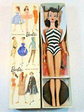 Barbie: Vintage Brunette #4 Ponytail Barbie Doll w/Box!