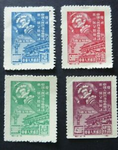 China - North East Area, 1949 Peoples Political Consultative Conference (MH)