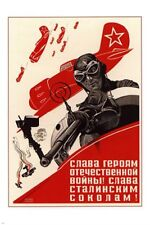 HAVE YOU HELPED THE FRONT vintage soviet propaganda poster POLITICAL 24X36