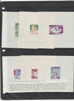 Liberia New York 1956 Exhibition Mint Never Hinged Stamps Set Ref 35929
