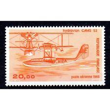 Timbre Poste Aérienne PA58b Neuf** variété orange papier couché azurant 1987