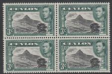 Ceylon 4625 - 1938 KG6 3c Adam's Peak Perf 13.5 BLOCK OF 4 unmounted mint