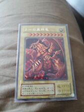 Yu-Gi-Oh The Winged Dragon Of Ra G4-03 Secret Rare NM Condition Japanese OCG