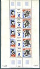 TAAF - 1993 - 43° anniversario di Meteo France in Antartico in foglio di 5 ditt.