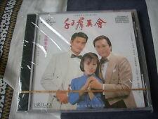 a941981 Liza Wang 汪明荃 Crown CD 千王群英會